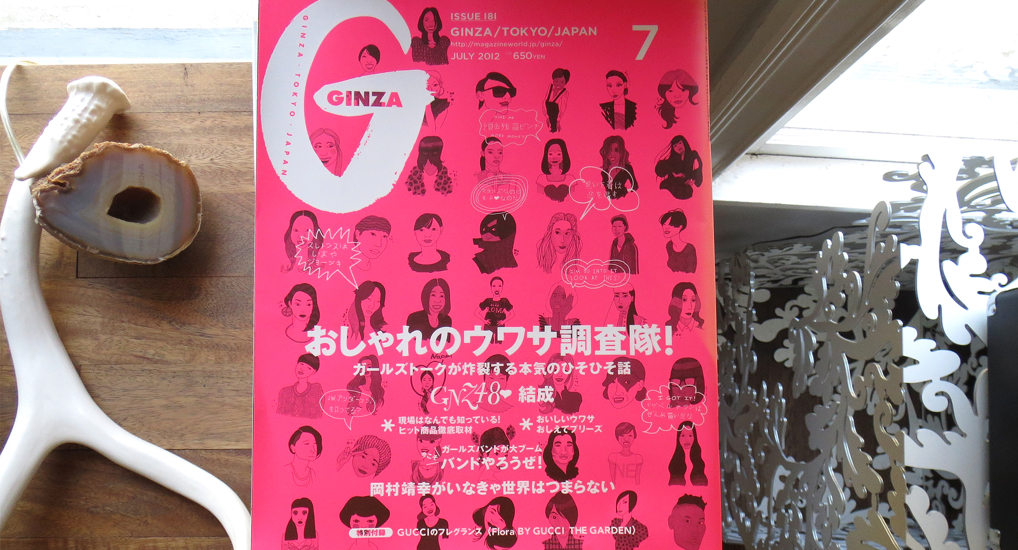 GINZA-COVER-JULY-THE-BLAKE-WRIGHT